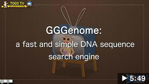 GGGenome: a fast and simple DNA sequence search engine
